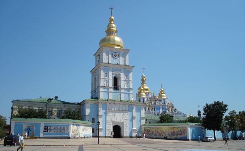 Колокольня Михайловского собора в Киеве