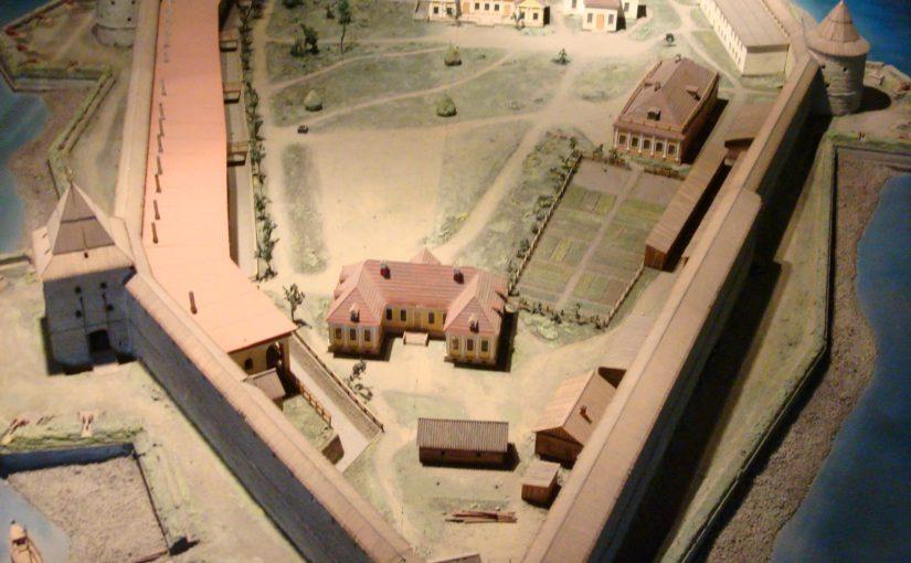 Петропавловская крепость. Часть 1.