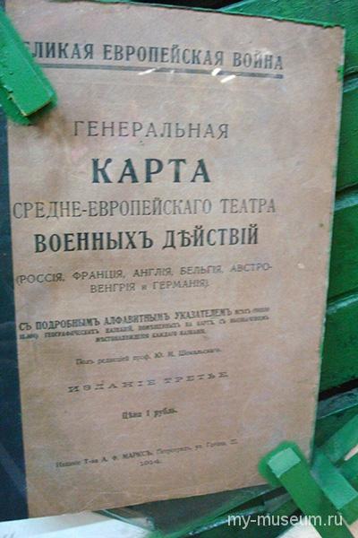 Музей Владимира Маяковского