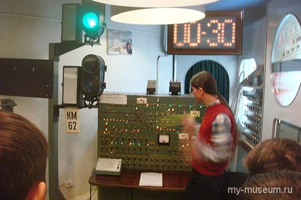 Музей метро