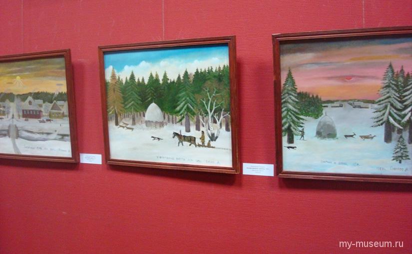 Музей наивного искусства