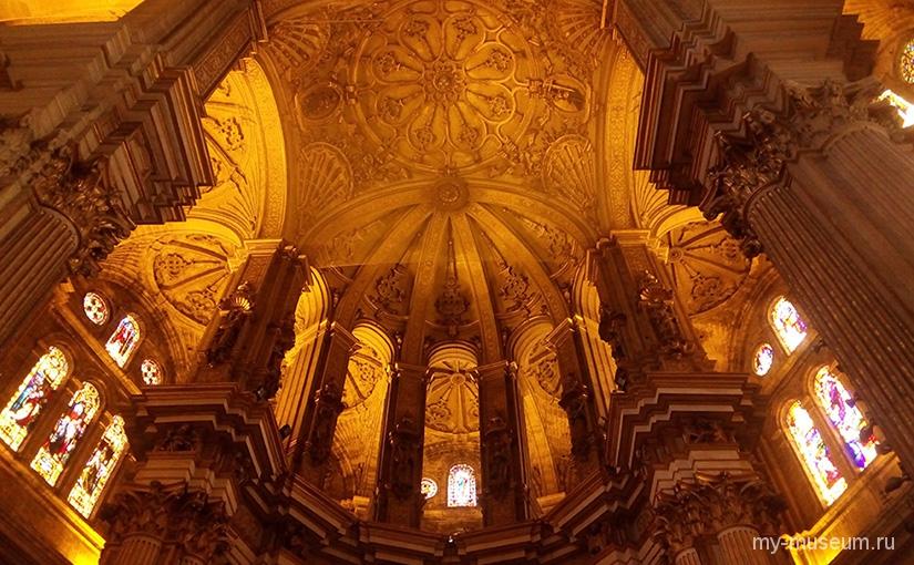 Кафедральный собор Малаги — драгоценность испанского Возрождения