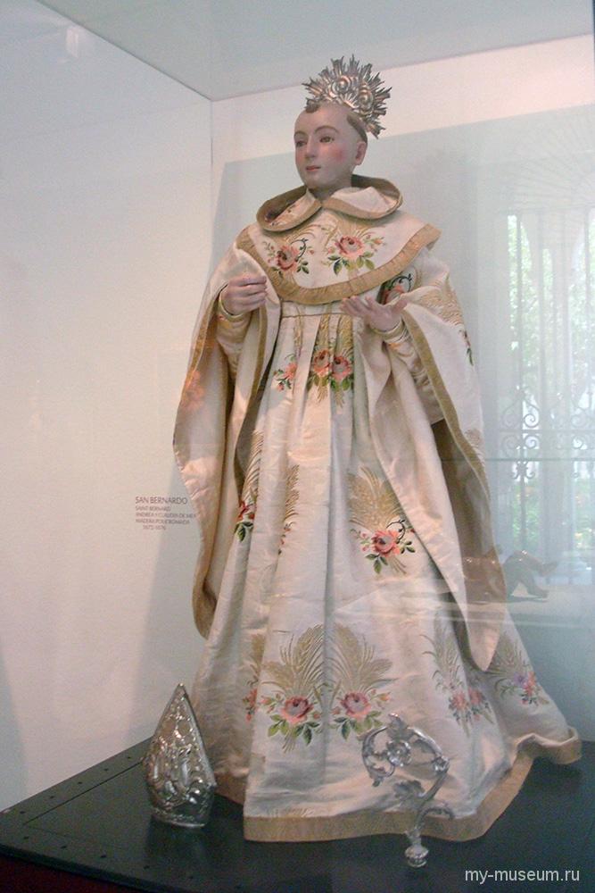 Епископский дворец в Малаге - Palacio Episcopal
